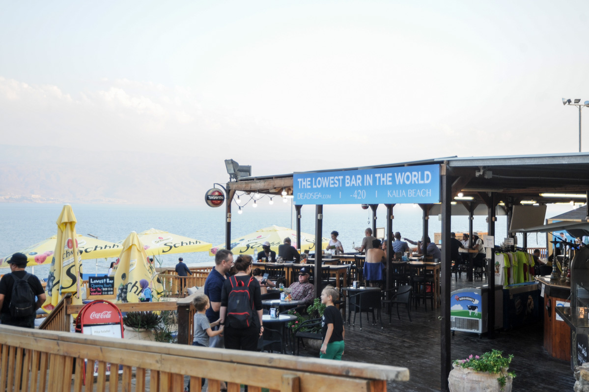 Dead Sea, lowest bar on earth
